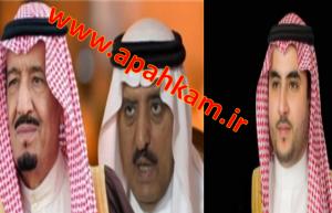 رونمایی از ولیعهد جدید عربستان سعودی،بن سلمان برکنار می شود