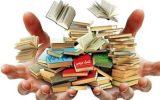 عرصه حضور موسسات خصوصی در مدارس تنگتر شد- اخبار اجتماعی – اخبار تسنیم