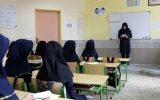 برنامه زیرنظام راهبری و مدیریت نظام تعلیم و تربیت به امضای رئیسجمهور رسید+جزئیات
