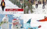 مدارس ۴ شهرستان خراسان شمالی تعطیل شد – خبرگزاری مهر   اخبار ایران و جهان