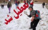 بارش برف برخی مدارس را در گلستان تعطیل کرد – خبرگزاری مهر | اخبار ایران و جهان