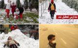 تمامی مدارس هزارجریب گلوگاه روز یکشنبه تعطیل است – خبرگزاری مهر | اخبار ایران و جهان