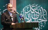 بازنگری کُتب درسی در حال انجام است- اخبار استانها – اخبار تسنیم