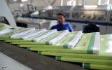 صرفهجویی ۲۰۰۰ تُن کاغذ فقط با تغییر اندازه کتابهای درسی دوم ابتدایی- اخبار اجتماعی – اخبار تسنیم
