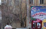 مراکز اسکان فرهنگیان در کل کشور در نوروز ۹۸ کجاست + لیست آدرسها