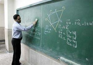 معلمان فعلا منتظر دریافت مطالبات خود نباشند!-