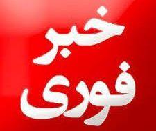 اختصاصی /علت تاخیر حقوق فروردین ماه فرهنگیان