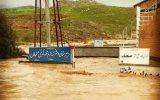 تخریب کامل برخی مدارس لرستان/وضعیت بازگشایی مدارس از روز شنبه- اخبار اجتماعی – اخبار تسنیم