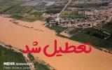 مدارس و دانشگاه ها در چند شهر خوزستان تا هفته آینده تعطیل شد – خبرگزاری مهر | اخبار ایران و جهان