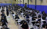 ثبتنام در آزمون استخدامی در دستگاههای وابسته به نهاد ریاست جمهوری
