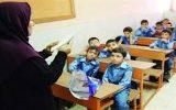 جزییات تمام وقت فرهنگیان در مهر ۹۸