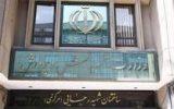 مهلت دولت برای معرفی وزیر آموزش و پرورش هفته آینده تمام میشود