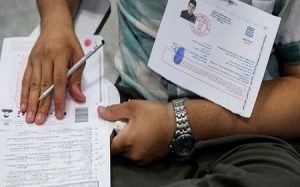 اطلاعیه سازمان سنجش درباره پرینت کارت هفتمین آزمون استخدامی و استخدام آموزش و پرورش۹۸