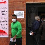 فوت 2 معلم سیستان و بلوچستانی بر اثر آنفولانزا