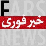 ♦️دست به دست شدن پنجشیر 🔹برخی منابع میگویند نیروهای مدافع پنجشیر مجددا پنجشیر را از تصرف طالبان خارج کردهاند