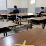 برنامه آموزش و پرورش برای بازگشایی مدارس