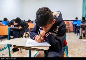 اختیارات چگونگی برگزاری امتحانات برعهده مدارس است