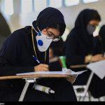 نمره کلاسی و نمره امتحان مبنای ارزیابی دانش آموزان در امتحانات
