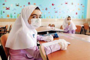 خبر خوب برای معلمان و دانش آموزان