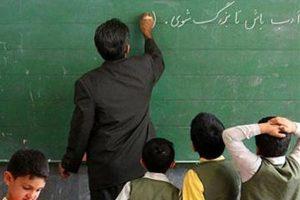 آموزش و پرورش به دنبال #حذف_نشدن بندهای دوقلو