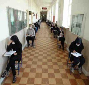 آزمون صلاحیت حرفهای پرستاران ۲۵ شهریور برگزار میشود