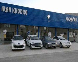 قیمت خودروها از ۵ تا ۸ میلیون تومان کاهش داشته است