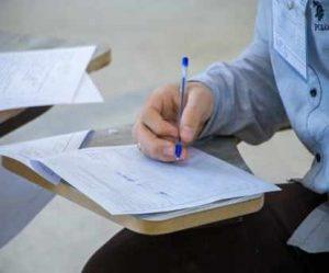 دستورالعمل برگزاری امتحانات شهریور
