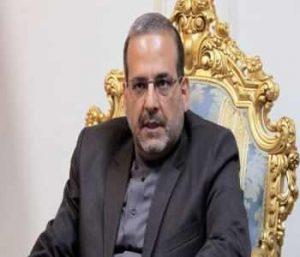 واکنش شورای عالی امنیت ملی به اظهارات ربیعی درباره مذاکرات وین