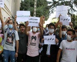 برگزاری تجمع اتباع افغانستان مقابل سفارت پاکستان در تهران