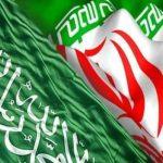 بازگشایی کنسولگری جمهوری اسلامی و عربستان
