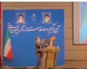 خوردن استاندار جدید آذربایجان شرقی در مراسم معارفه
