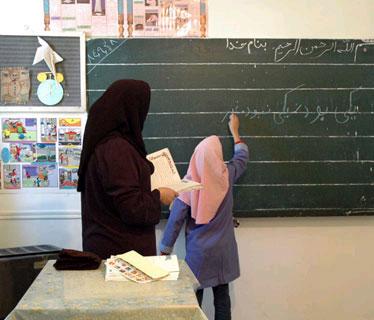 پرداحت معوقات حق التدریسی
