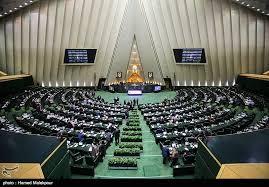 تصویب افزایش حقوق۲۰ درصدپایین حقوق فرهنگیان